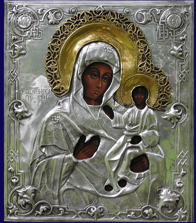 509 Matka Boska Smoleńska - Veritas